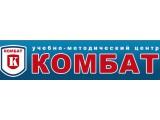 """Логотип Спортивно оздоровительный центр """"Комбат"""""""