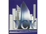 Логотип Уральская строительная компания