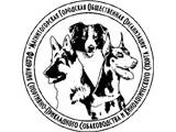 Логотип Магнитогорская Федерация Спортивно-Прикладного Собаководства и Кинологического Спорта