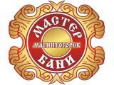 Логотип Мастер Бани, ООО