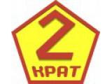 Логотип ДваКрат, ООО