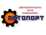 Логотип магазин Автопорт