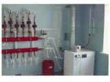"""Логотип ООО """"СК-Сервис-М"""" монтаж отопления, водоснабжения, водоотведения."""