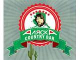 "Логотип Кантри-бар ""Аляска"""