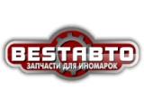 Логотип Автозапчасти BESTABTO(БЭСТАВТО)