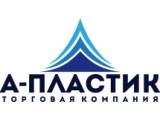 Логотип А-Пластик, торговая компания