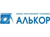 Логотип Алькор, ООО, завод пластиковой упаковки