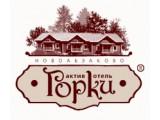 Логотип Горки, актив-отель