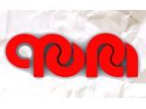 Логотип ФОРА, рекламно-производственная компания