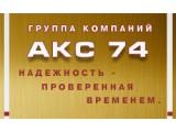 Логотип Эко-Прогресс, ООО, производственное объединение