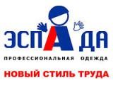 Логотип Эспада, ООО, торгово-производственная компания