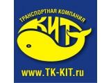 Логотип Транспортная компания КИТ