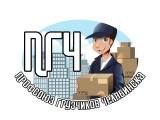 Логотип Грузчики Челябинск, ООО
