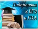 Логотип Подготовка по русскому языку