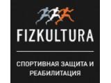 """Логотип Интернет-магазин """"Fizkultura"""""""