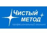 """Логотип Торговый дом """"Чистый метод"""""""