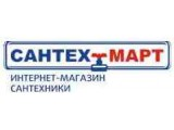 Логотип Интернет-магазин сантехники Сантехмарт