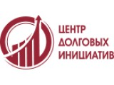 Логотип Центр Долговых Инициатив