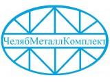 Логотип ЧелябМеталлКомплект, ООО