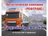 Логотип ИП Чалых О. И.