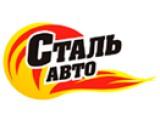 """Логотип """"Сталь АВТО"""" продажа и доставка металлопроката"""